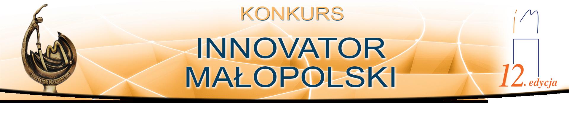 Innovator2018